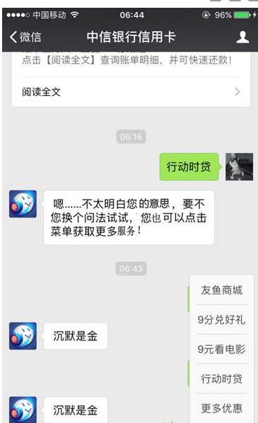 口子刚出 银行贷款口子 有无信用卡都可撸 最高30w